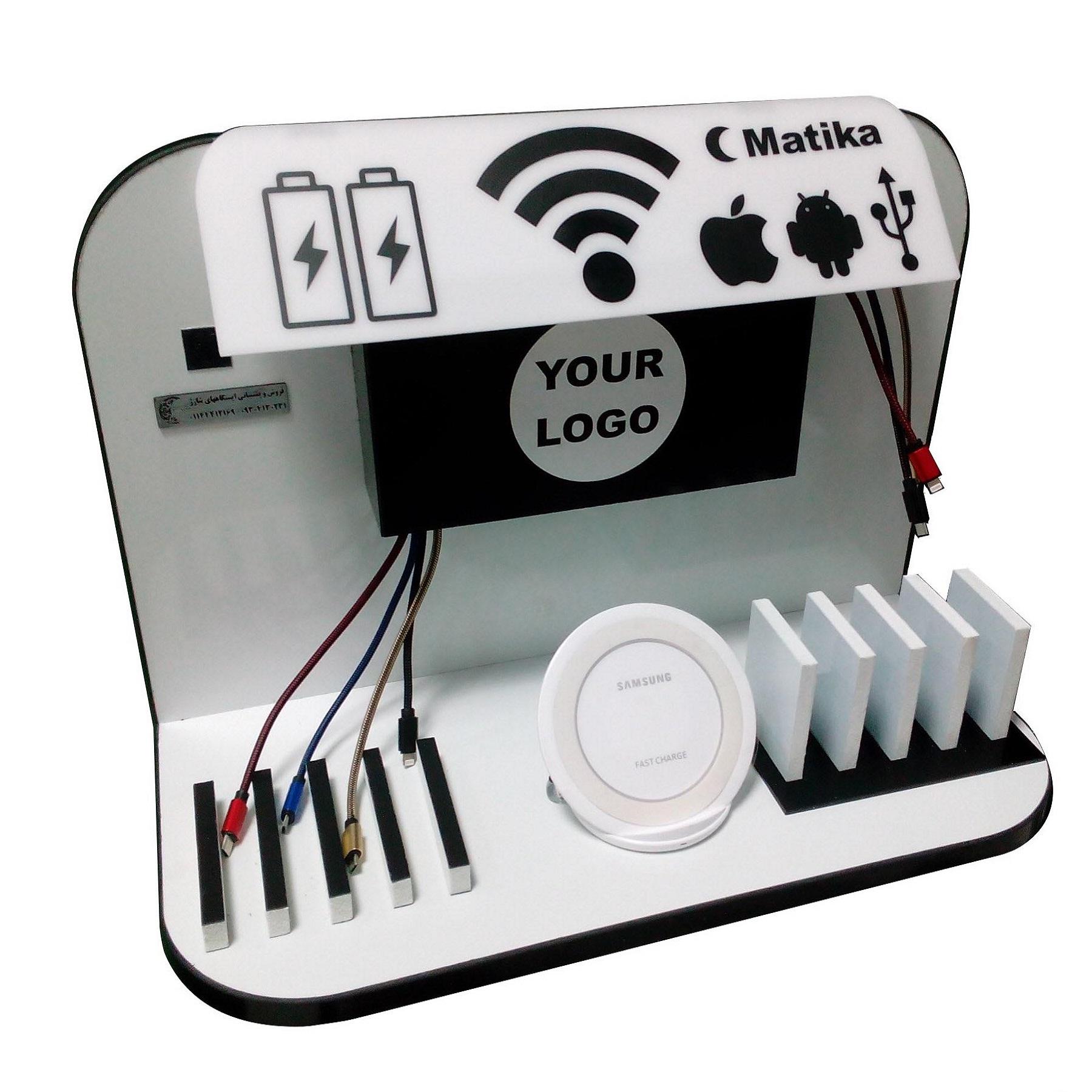 موبایل - شارژر موبایل - شارژر وایرلس - شارژر بی سیم - شارژرهای قفل دار - شارژرهای فست - دستگاه تبلیغاتی - شارژر رومیزی - شارژر عمومی